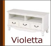 ヴィオレッタ