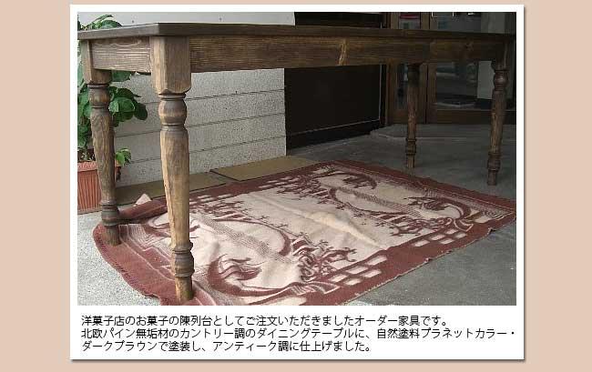 無塗装キット家具