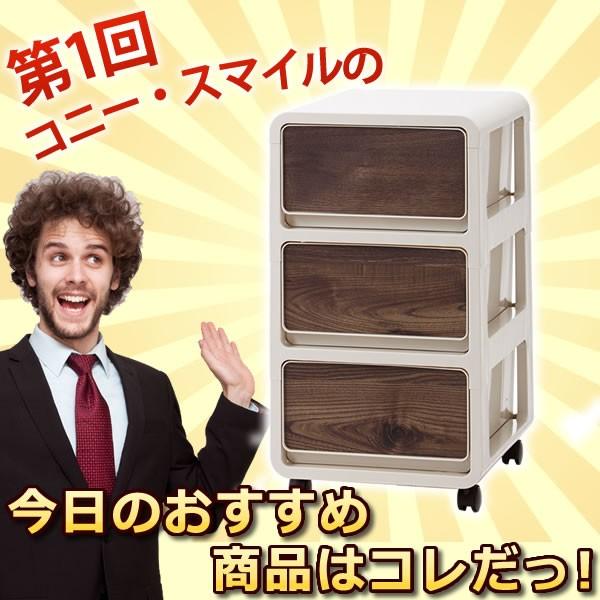 【第1回】コニー・スマイルの今日のおすすめ商品はコレだっ!