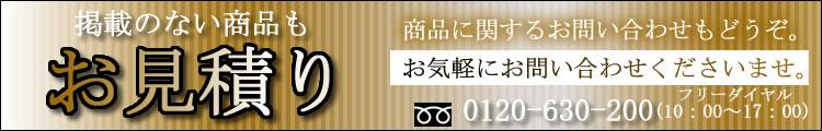 日本ベッド 家具 特価 シルキーポケットマットレス ビーズポケットマットレス 価格 評判 ショールーム シルキーパフ セール 見積もり