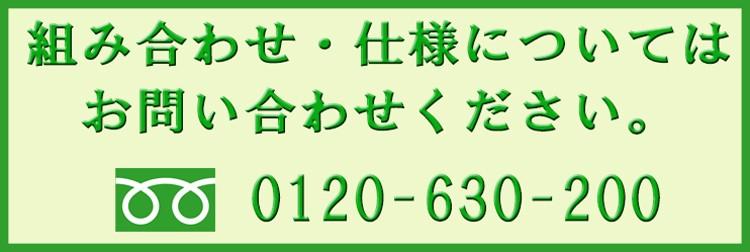 綾野製作所 フリージア テレビボード オーダー