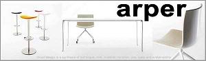 デザイナーズ家具 Arper/イタリア