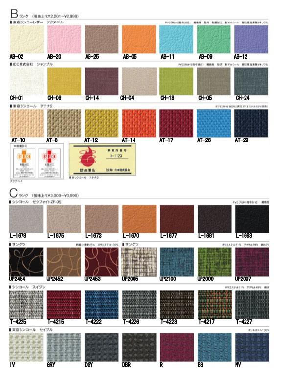 B-02 AB-20 AB-25 AB-05 AB-11 AB-09 AB-12 SP-14 SP-11 SP-08 SP-17 SP-07 SP-26 SP-04 T-5066 T-5067 T-5069 T-5071 T-5068 T-5070 T-5072 T-5029 T-5030 T-5032 T-5031 T-5028 L-6647 L-6643 L-6644 L-6652 L-6646 L-6651 L-6660 UP2454 UP2452 UP2453 UP2326 UP2325 UP2322 UP2321 サンド バーチメント トースト シトラス タイム アクア ヒッコリー GY IV LBR G BR