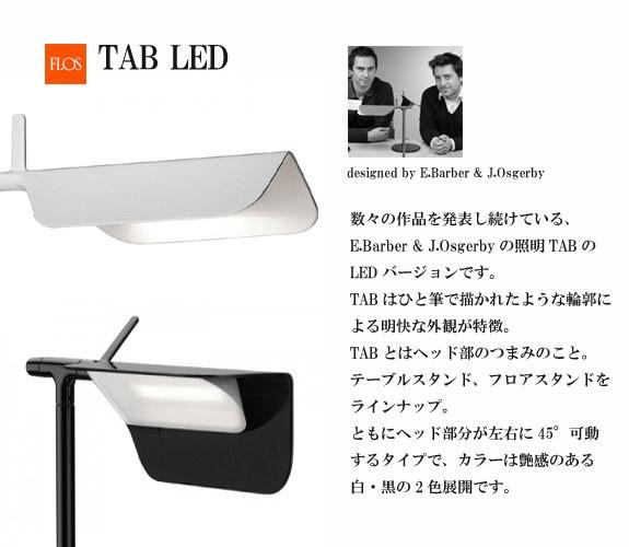 TAB LED T  TAB LED F