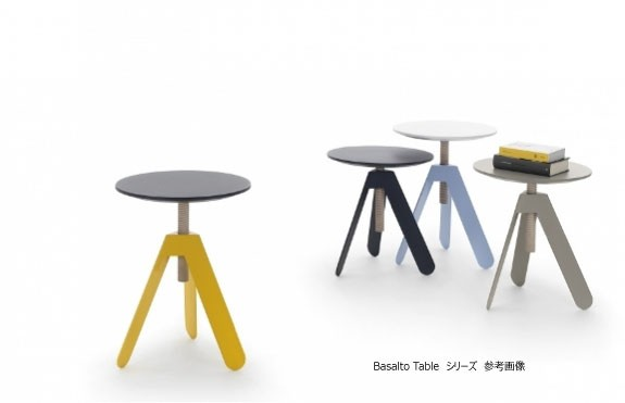 BASALTO TABLE