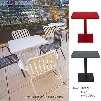 ガーデンテーブル テラス 屋内外使用アルミテーブル