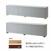 スリムW1500