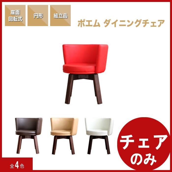 シンプルな中に味わいがある無印良品の家具たちは、店舗だけでなくインターネットでも購入できます。 ネットストアには「アウトレット」コーナーもあるので、  ...