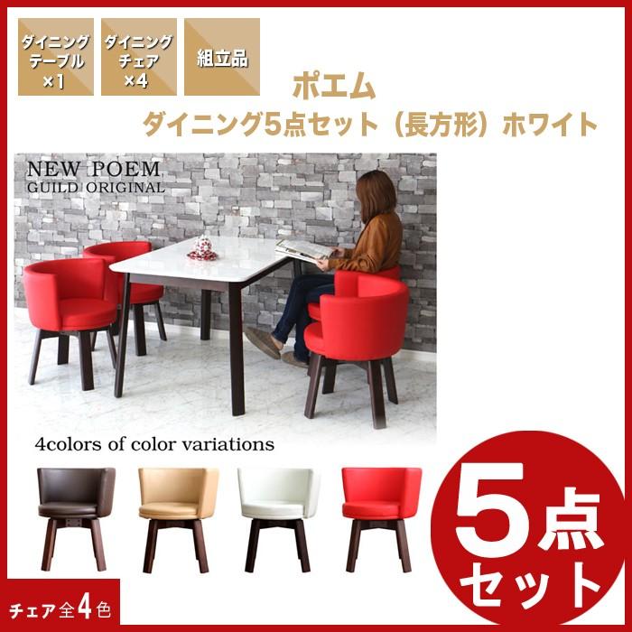 ダイニングテーブル カフェテーブル 4人用 幅130cm 長方形 ブラウン 単品