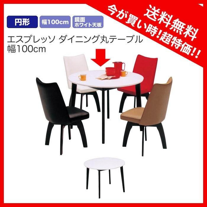 ダイニングテーブルセット 3点セット ホワイト 白 2人掛け 2人用 三角