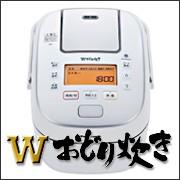 パナソニック Wおどり炊き 圧力IHジャー炊飯器 SR-PW108-W