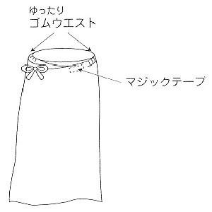 パジャマ巻きスカート HP11-048の説明