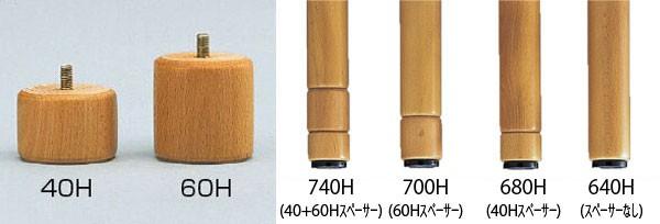施設向けテーブル DWTシリーズ 上下昇降式の使用例