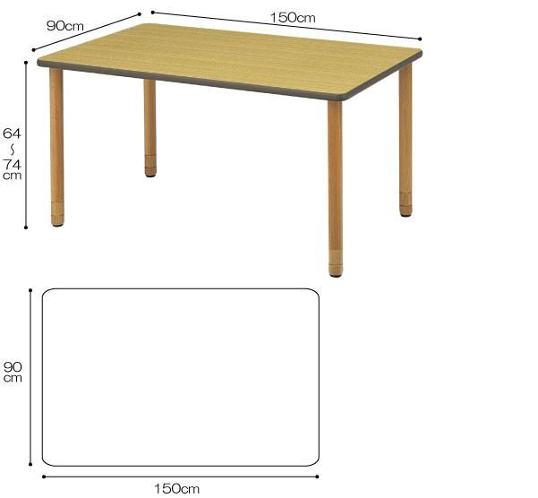 施設向けテーブル DWTシリーズ 上下昇降式のサイズ