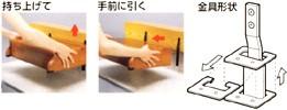 可変木製玄関台 高さ15〜22.5cm(4段階) 安寿(アロン化成)