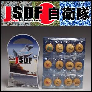 自衛隊をモチーフにした柄が描かれた一口クッキー!JSDFプリントクッキー