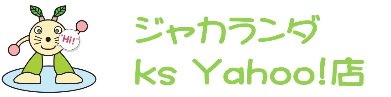 ジャカランダks Yahoo!店 ロゴ
