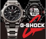 開放倉庫:G-shock一覧
