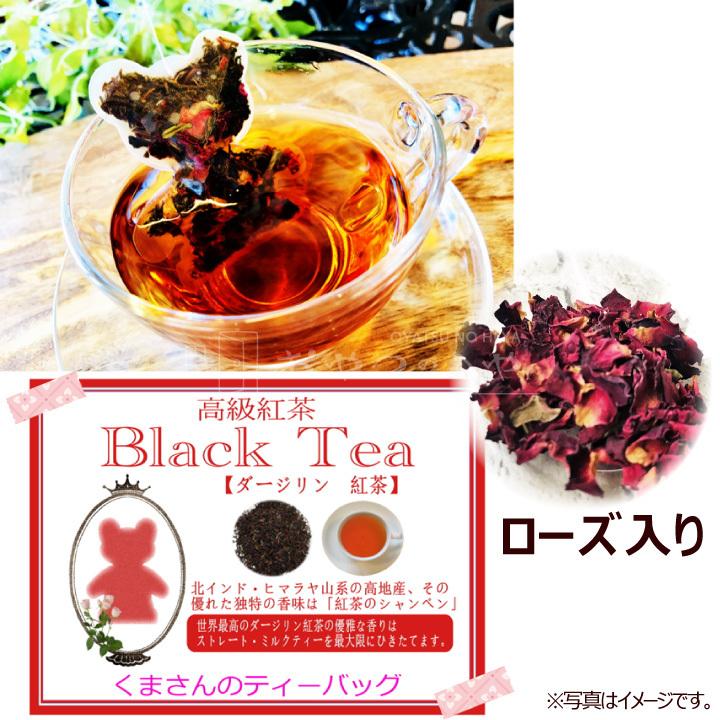 森のくまさんローズ紅茶