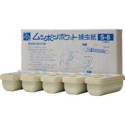 ムシポン捕虫紙S-8