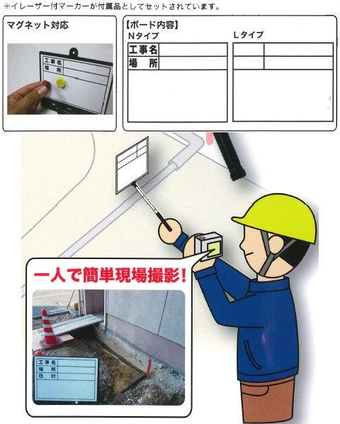 土牛産業株式会社 伸縮式Mg対応ホワイトボードDS-3N[04099]