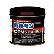 バルサン CPMジェット160 160g