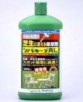 雑草予防と芝生の育成促進を発揮する