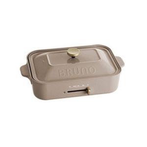 ホットプレート ブルーノ おしゃれ コンパクトホットプレート BRUNO コンパクト たこ焼き器 北欧 キッチン家電 レシピ本プレゼント ポイント10倍 送料無料|kaiteki-homes|15