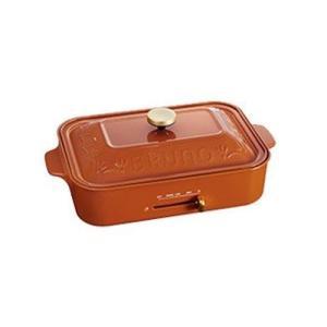 ホットプレート ブルーノ おしゃれ コンパクトホットプレート BRUNO コンパクト たこ焼き器 北欧 キッチン家電 レシピ本プレゼント ポイント10倍 送料無料|kaiteki-homes|13
