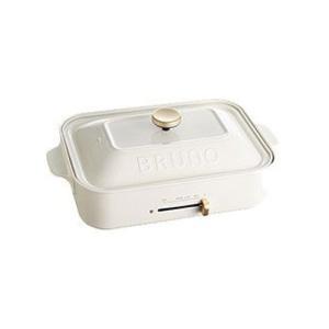 ホットプレート ブルーノ おしゃれ コンパクトホットプレート BRUNO コンパクト たこ焼き器 北欧 キッチン家電 レシピ本プレゼント ポイント10倍 送料無料|kaiteki-homes|10