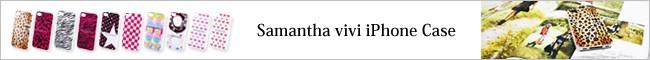 Samantha vivi スマホ