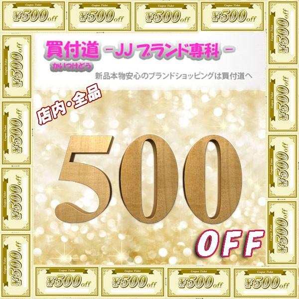 【ギフト応援!】クーポン発行♪1万円以上のお買い物で、500円引き!!
