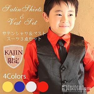 ネクタイ付サテンシャツ/黒ネクタイ付セット