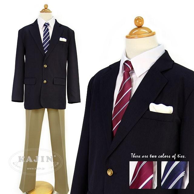 d89fd0a98ee69 男の子スーツ フォーマル トラディショナル チノパン ネイビージャケット ...
