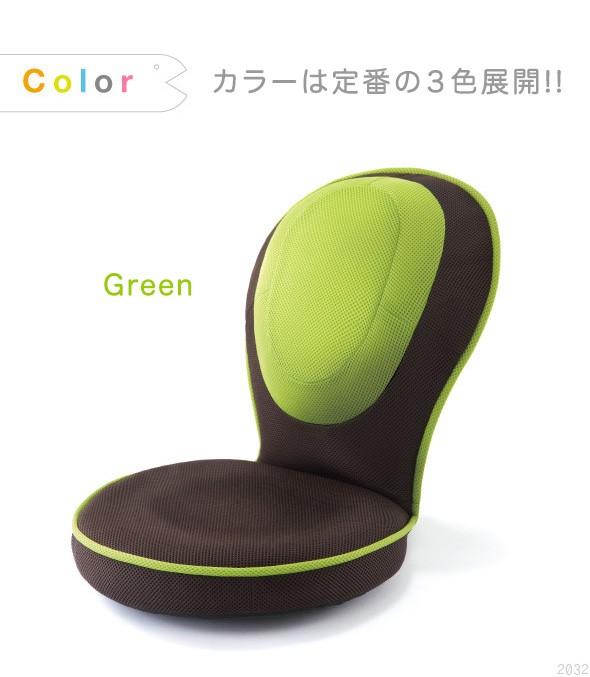 背筋がGUUUN 美姿勢座椅子 コンパクト カラー展開 グリーン