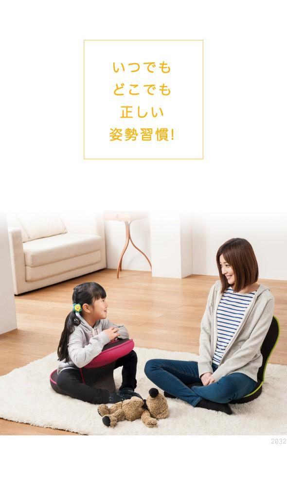 背筋がGUUUN 美姿勢座椅子 コンパクト 使用シーン