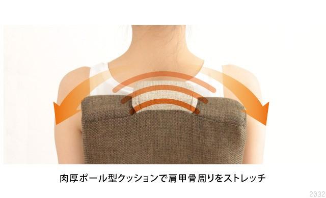 骨盤ポール座椅子 のび〜る 肉厚ポール形クッションで肩甲骨まわりをストレッチ