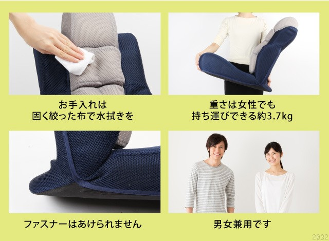 骨盤ポール座椅子 のび〜る お手入れ方法 重さ 男女兼用
