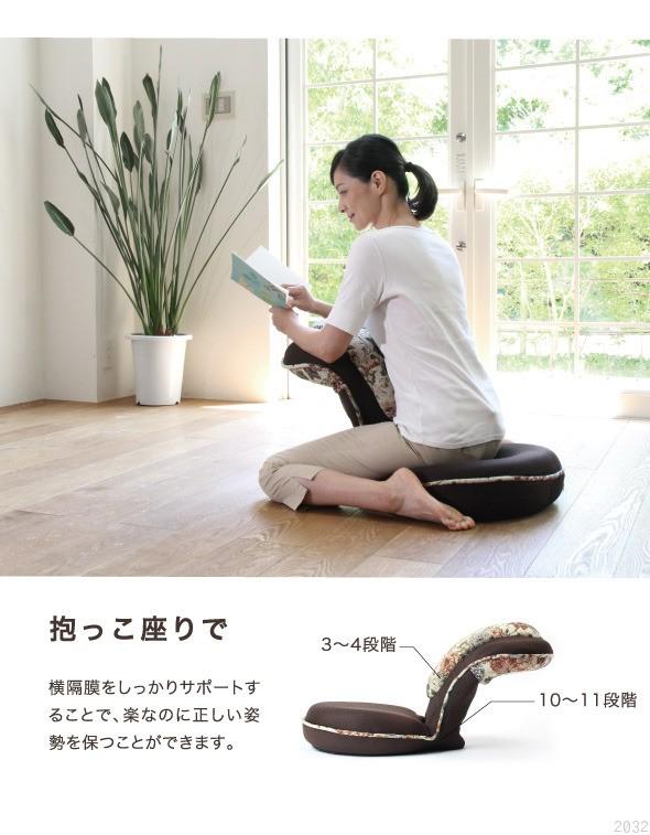 背筋がGUUUN美姿勢座椅子クラシカル 抱っこ座りで使う