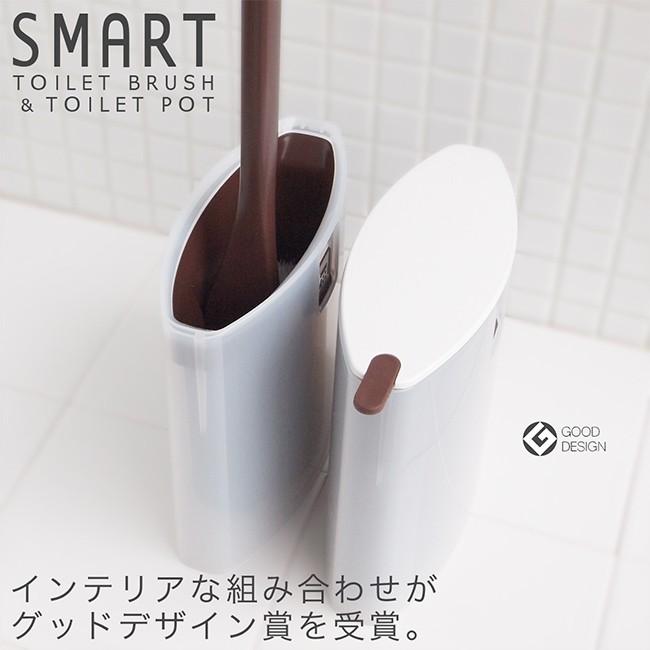インテリアな組み合わせがグッドデザイン賞を受賞。