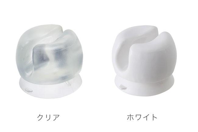マーナ 歯ブラシホルダー 2個セット