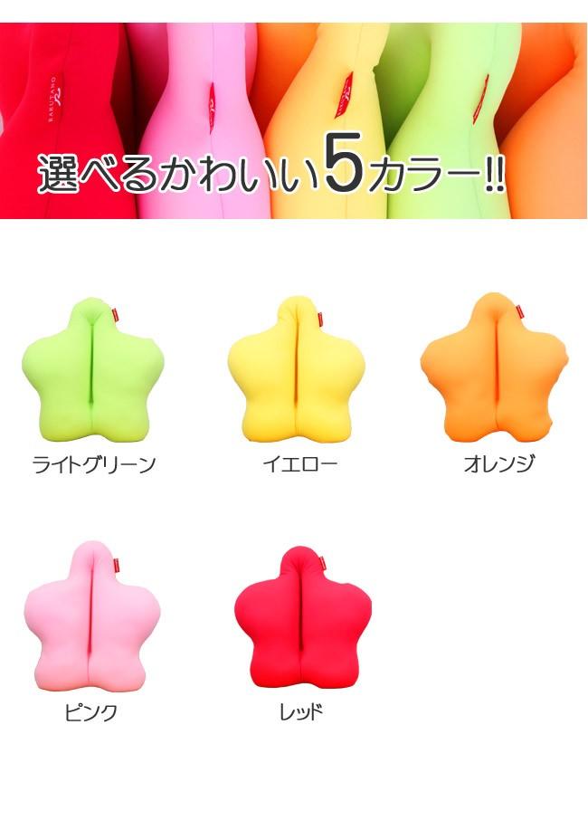 選べるかわいい5カラー オレンジ ライトグリーン イエロー ピンク レッド
