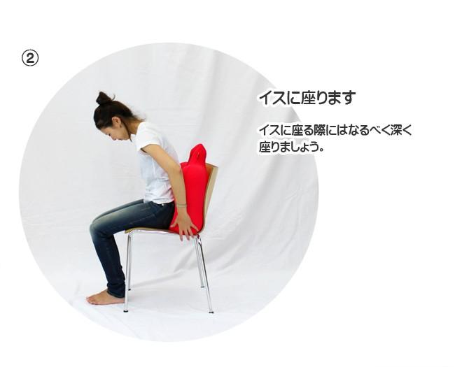 キュービーズ キュッキュッ ロイヤルの使い方 2、椅子に座ります。イスに座る際にはなるべくふかく座りましょう。