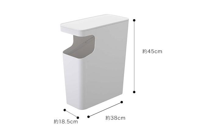 ダストボックス&サイドテーブル タワー サイズ