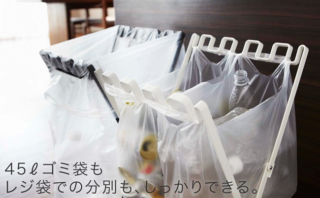 YAMAZAKI ゴミ袋&レジ袋スタンドタワー