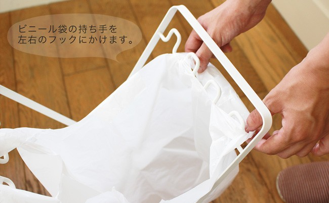 ビニール袋の持ち手を左右のフックにかけます。