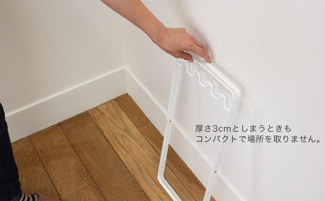 厚さ3cmとコンパクトにたためます。