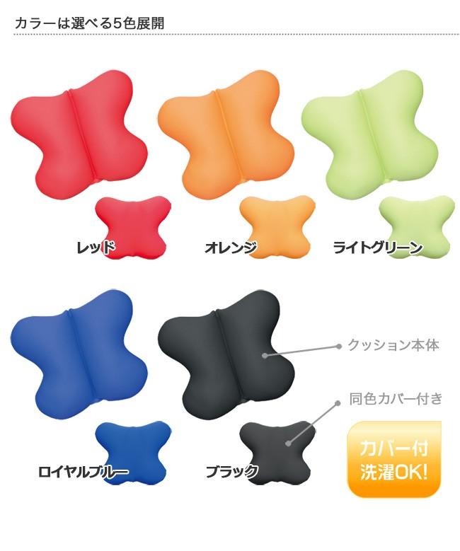 カラーは選べる5色展開。レッド・オレンジ・ライトグリーン・ロイヤルブルー・ブラック。クッション本体、同色カバー付きでカバーは洗濯OK。