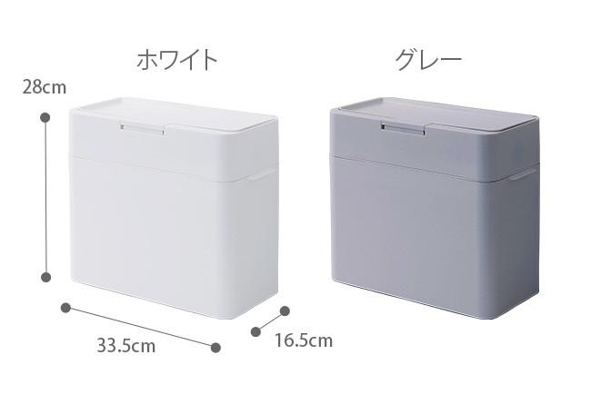 シールズ 9.5L 密閉ダストボックス サイズとカラー