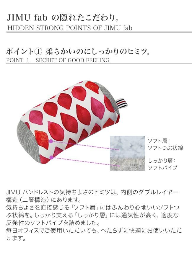 ジムファブ クッション マウス用 ハンドレスト 角形 のこだわり、、柔らかいのにしっかりのヒミツ